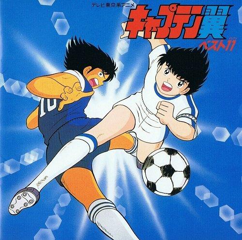 captain tsubasa favorit anak laki-laki