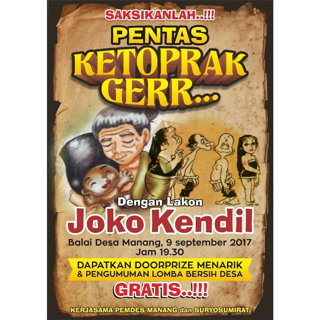 PENTAS KETOPRAK GERRR...