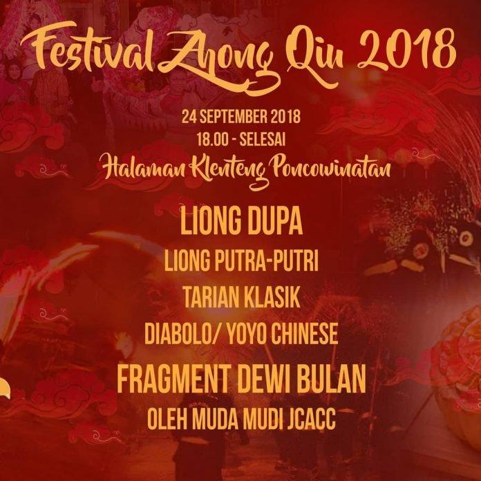 Eventjogja - Festival Zhong Qiu (mooncake Festival)