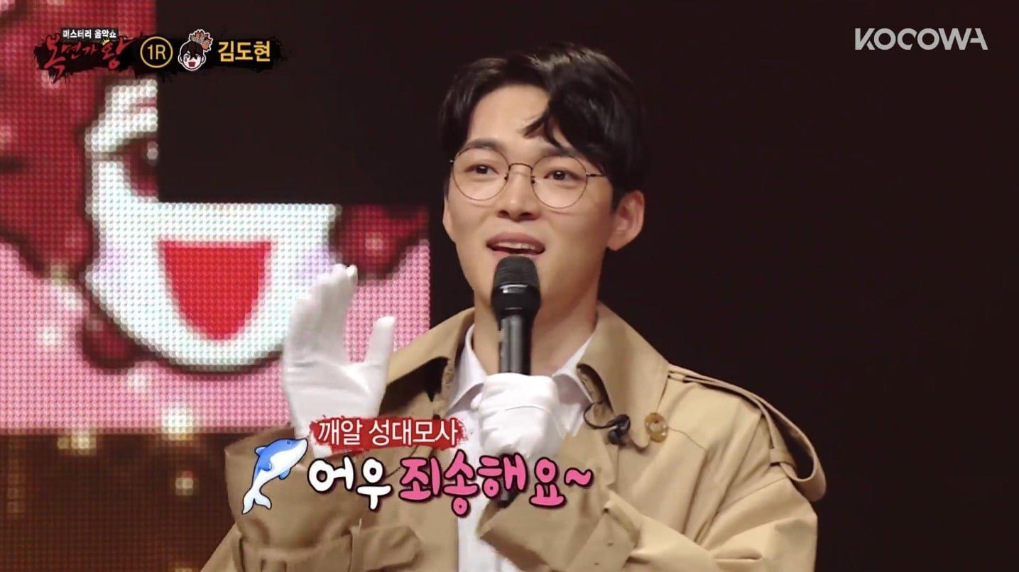 Aktor The Penthouse Terpesona Dengan Nyanyiannya dan Pujian Kim So Yeon di The King Of Mask Singer