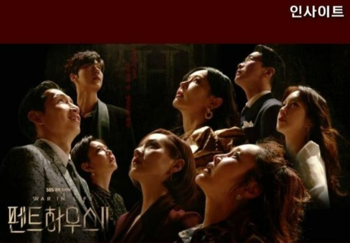 Drama Korea Yang Ditunggu Di Bulan Februari 2021