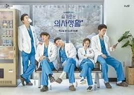 Hospital Playlist Season Kedua Akan Segera Tayang