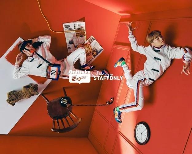 Koleksi kolaborasi Onitsuka Tiger X Staffonly