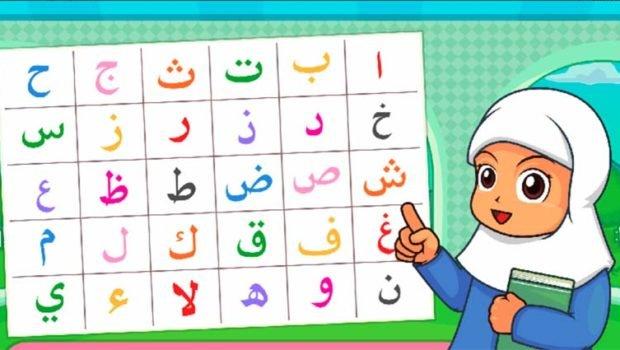 Marbel Learns Quran: Aplikasi Belajar Mengaji Untuk Anak-Anak