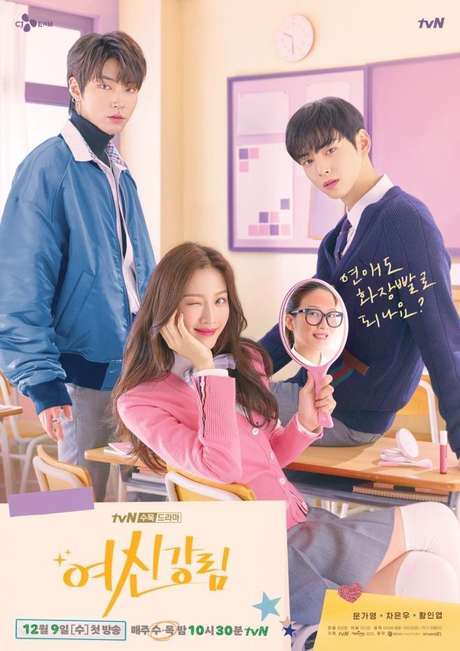 True Beauty, Mengapa Drama Korea Ini  Wajib Ditonton?